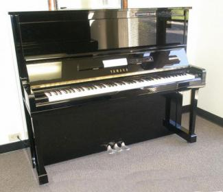 Yamaha piano MX101R