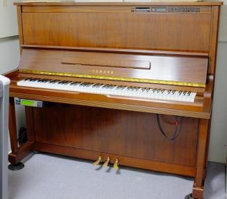 Yamaha piano MX303R